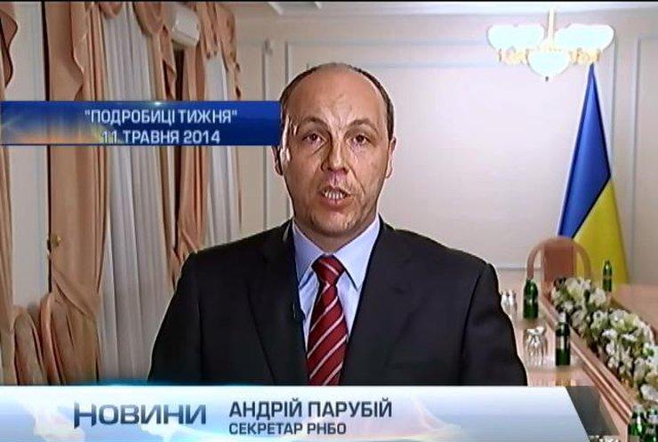 Путин координировал террористов, которые подожгли Дом профсоюзов в Одессе, - Парубий