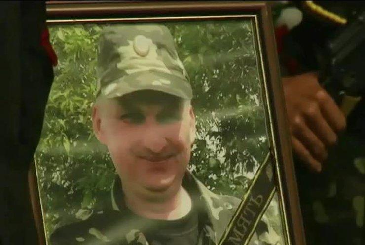 Днепропетровск попрощался с убитым в Мариуполе Олегом Эйсмантом