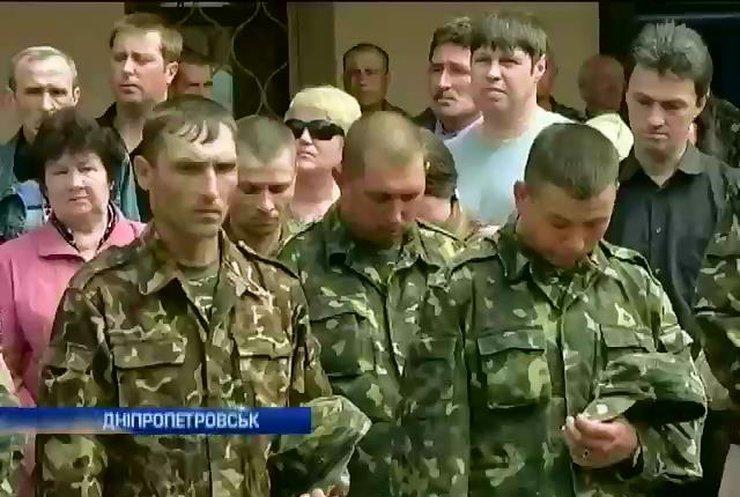 В Днепропетровске хоронили украинского солдата Олега Ейсманта
