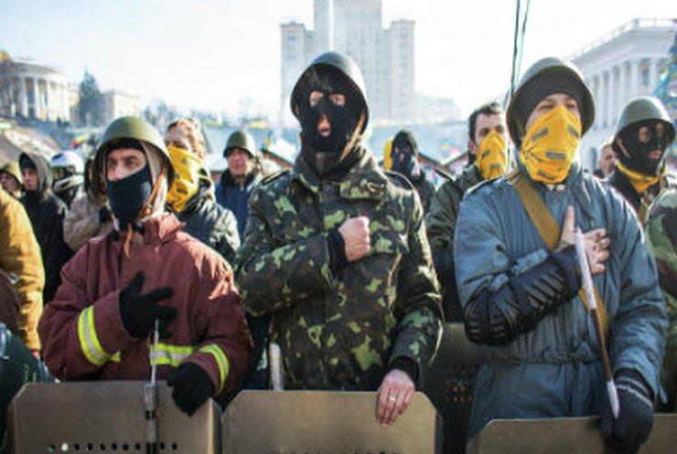 """""""Самооборона Майдана"""" стала всеукраинской общественной организацией (фото)"""
