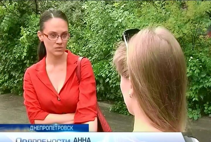 Девушку в Днепропетровске избили за украинский язык (видео)