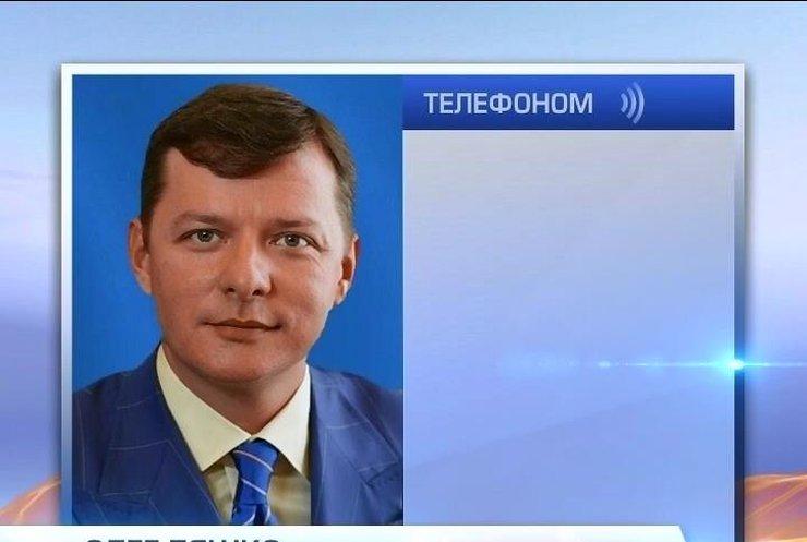 "Батальон ""Азов"" штурмом взял дачу Януковича-младшего (видео)"