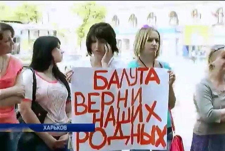 Солдат из Харькова направили в Луганск без бронежилетов и военной подготовки (видео)