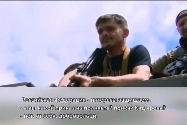 Чеченские наемники признали принадлежность к МВД России (видео)