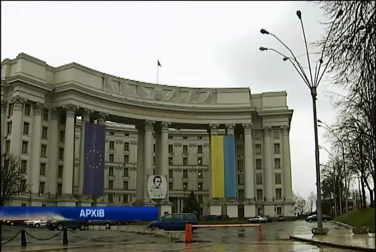 ОБСЕ может вывести наблюдателей из Украины в случае угрозы для их жизни