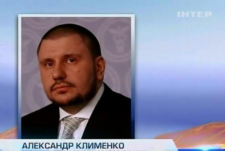 СБУ объявило в розыск Александра Клименко