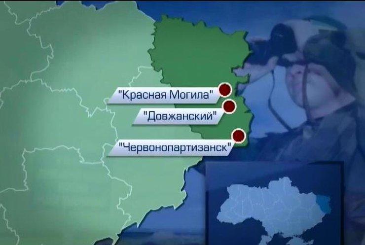 В Луганской области открыты 100 километров границы