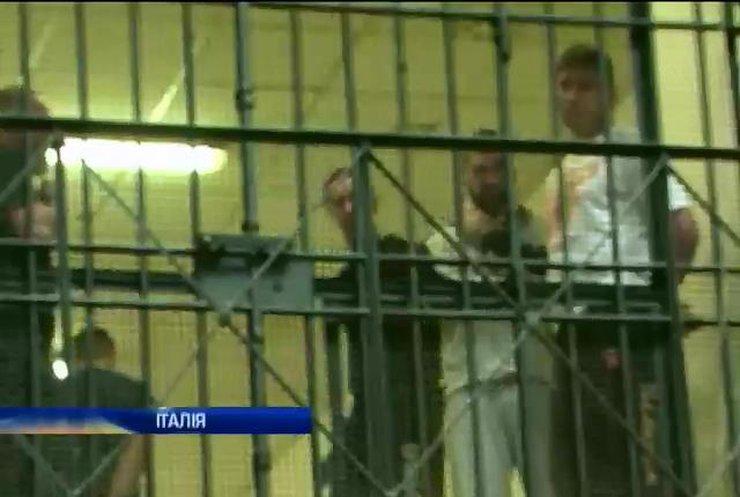 Італія ніяк не може розв'язати проблему переповнених тюрем (відео)