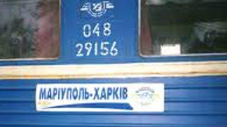 Из Мариуполя в Харьков – расписание нового поезда