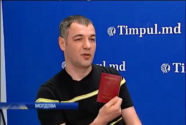 Европейская Молдова: Как соседи живут с биометрическими паспортами