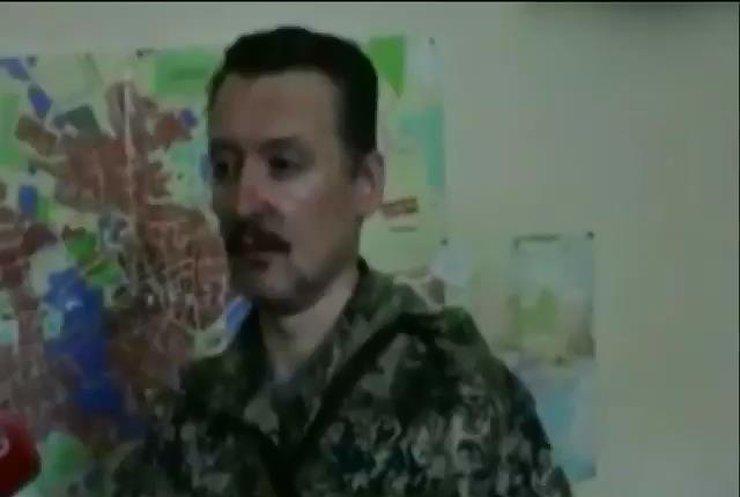 Террорист Гиркин нервничает, что будет уничтожен за неделю (видео)