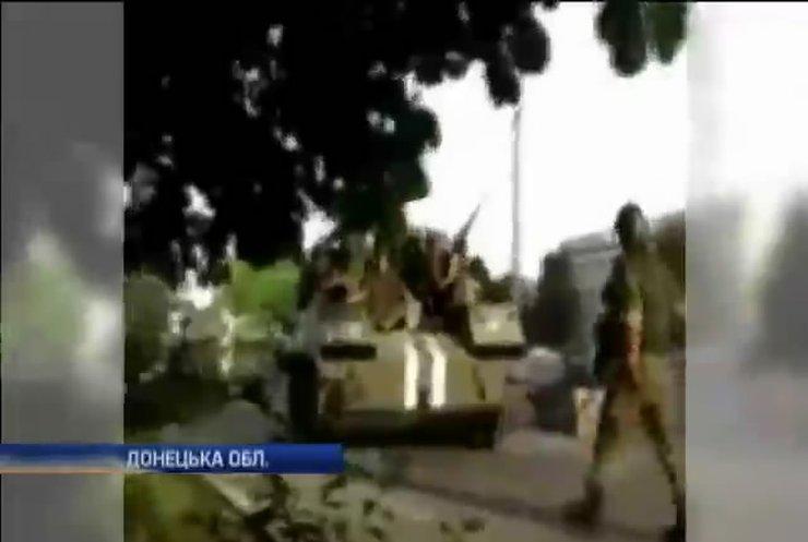 Терористи програли бої за Слов'янськ та Краматорськ і втекли до Донецьку