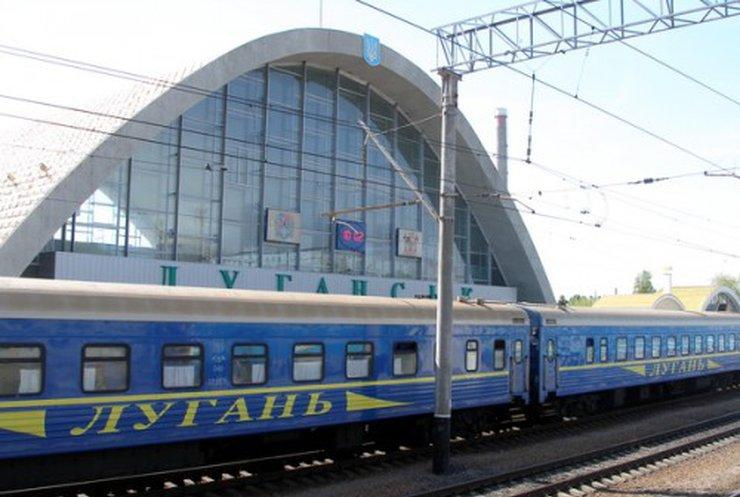 Із Луганська до Києва пустили безкоштовний потяг для біженців