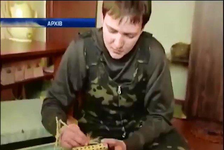 За фактом викрадення Надії Савченко Луганська прокуратура відкрила кримінальне провадження