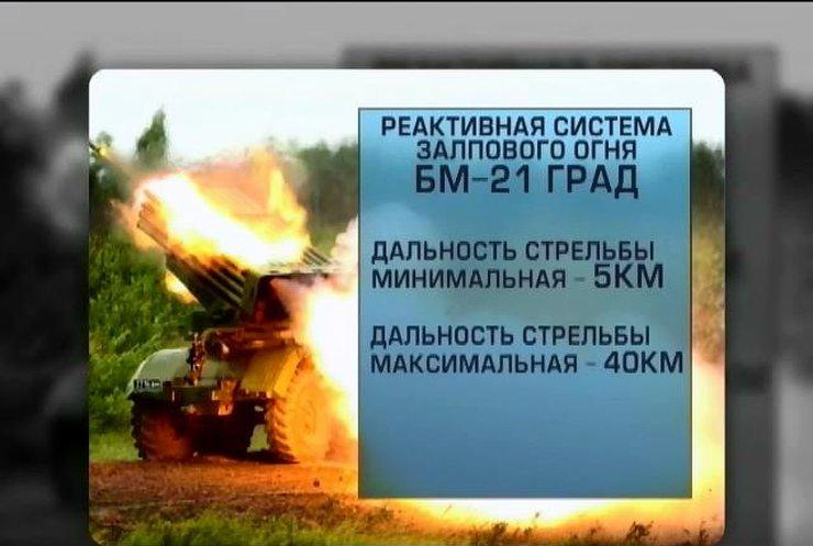 Черная пятница: обстрелом Зеленополья Путин начал открытую фазу войны (видео)