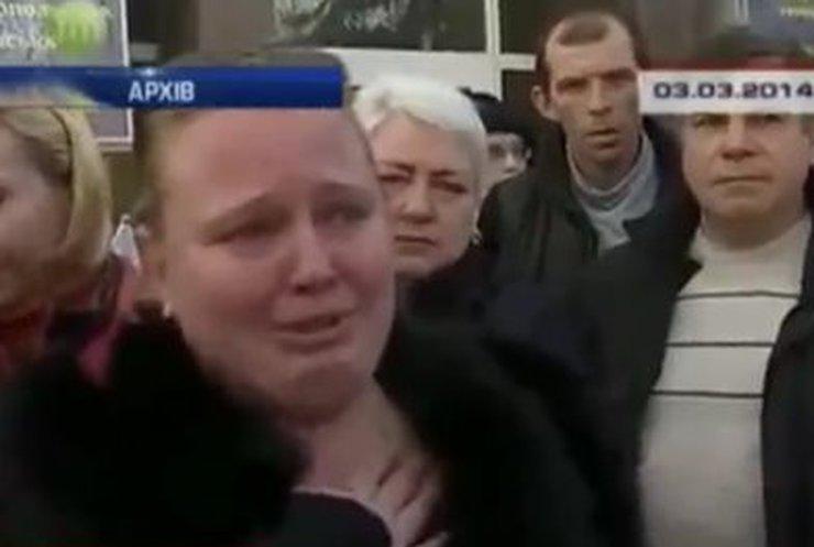 Актрису-гастролерку Марию Ципко арестовали вместе с иконой  террористов (фото, видео)