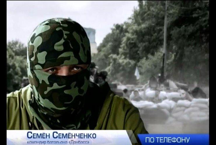 Террористы продавали на органы воспитанников детдома Горловки?