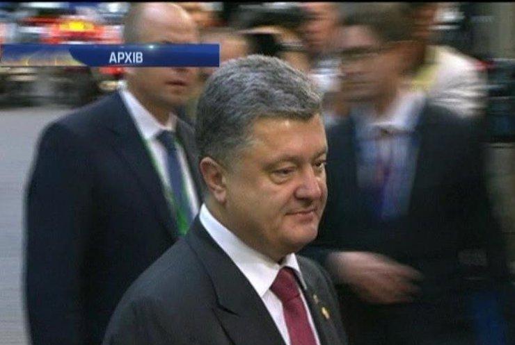 ЄС підтримає Україну на засіданні Європейської Ради