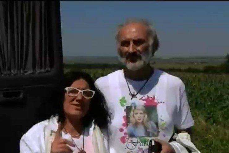 Батьки дівчини з Боїнга-777 приїхали з Австралії на Донбас шукати доньку (відео)