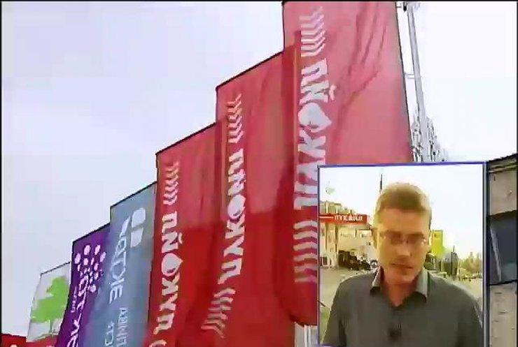 Украинские АЗС Лукойла купила компания 3 пенсионеров (видео)