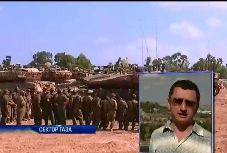 Действия Израиля против ХАМАСа получили поддержку арабских странах