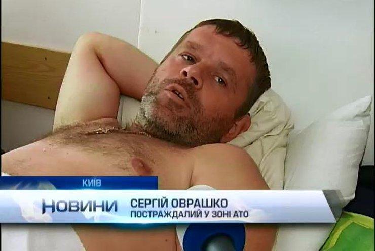 Солдати Едуард Ткач і Олександр Кучма потребують допомоги у лікуванні (відео)