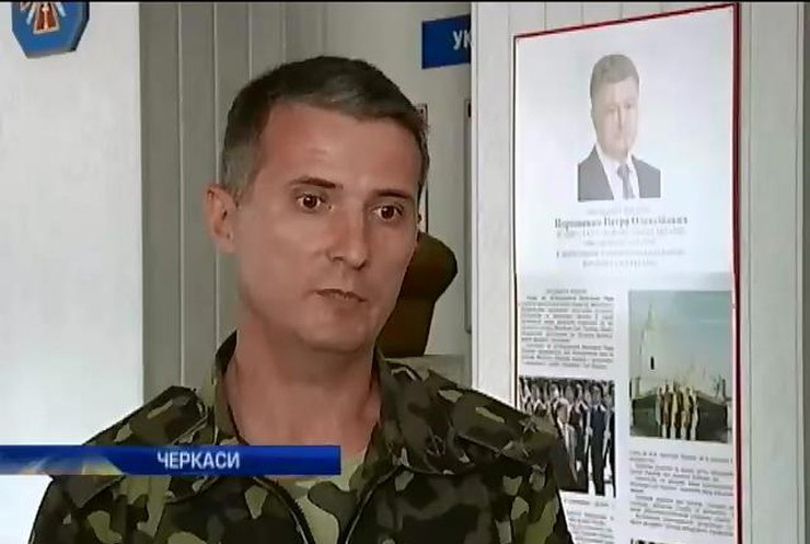 Військомати не будуть призивати біженців зі Сходу (відео)