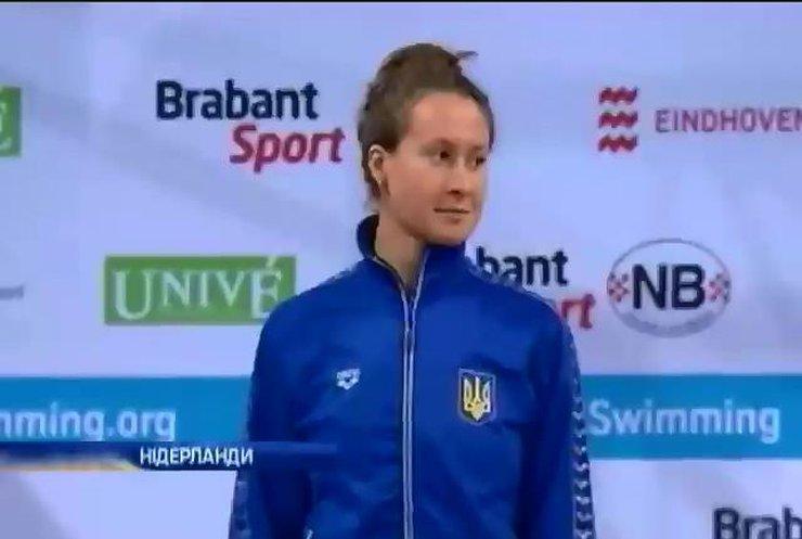 Паралімпійці вибороли 5 медалей у плаванні на чемпіонаті Європи