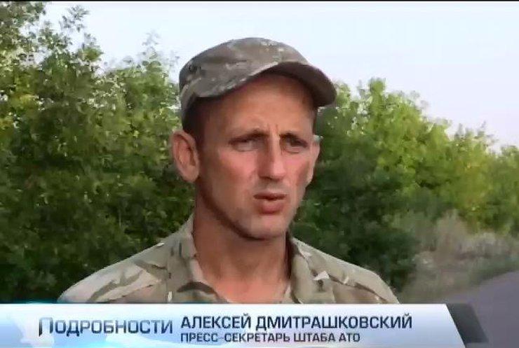 Террорист Чечен хочет сотрудничать с украинскими военными (видео)