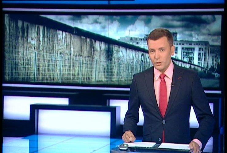 """Телеканал """"Интер"""" подготовил документальный проект о Берлинской стене"""