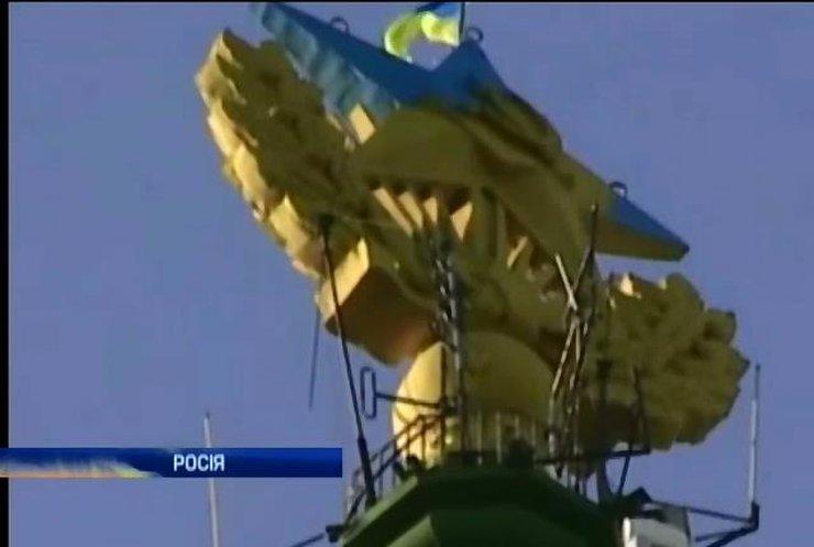 Висотку в центрі Москви прикрасили українським прапором