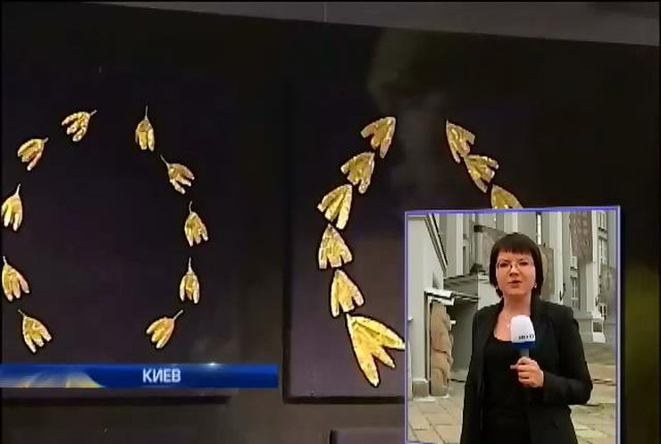 Голландия решила оставить золото скифов у себя (видео)