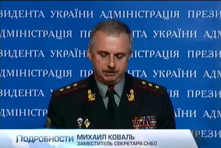Генштаб утвердил план по защите от российского вторжения (видео)