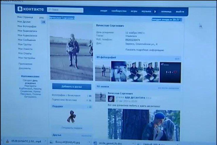 Десантники из России доказывают военное присутствие в Украине в соцсетях (видео)