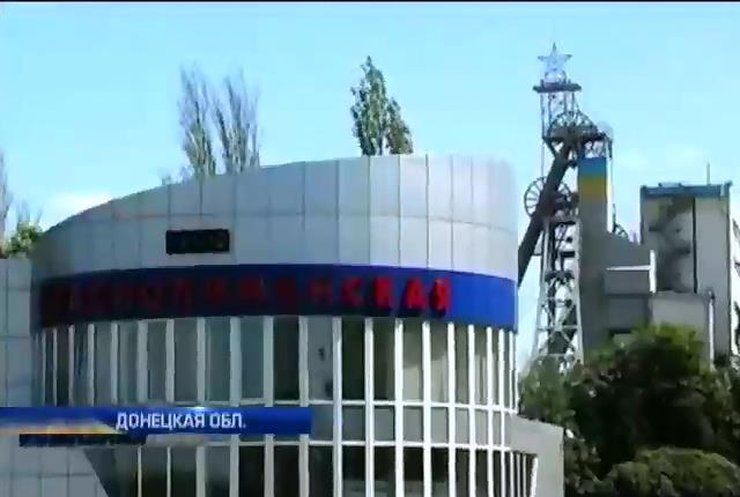 """Люди Коломойского захватили Угольную компанию """"Краснолиманская"""""""