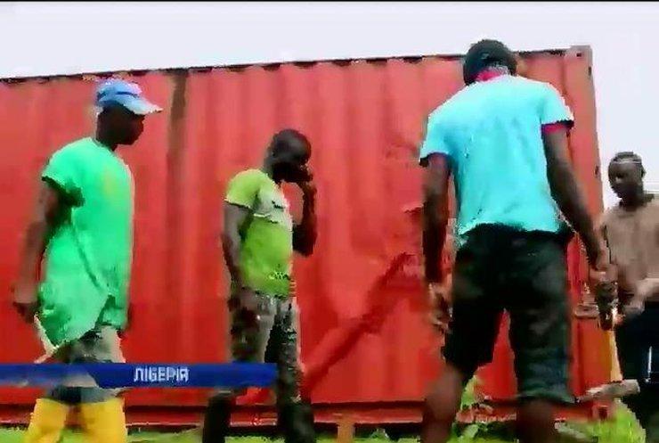 В Ліберії відкриють 5 нових центрів лікування вірусу Ебола