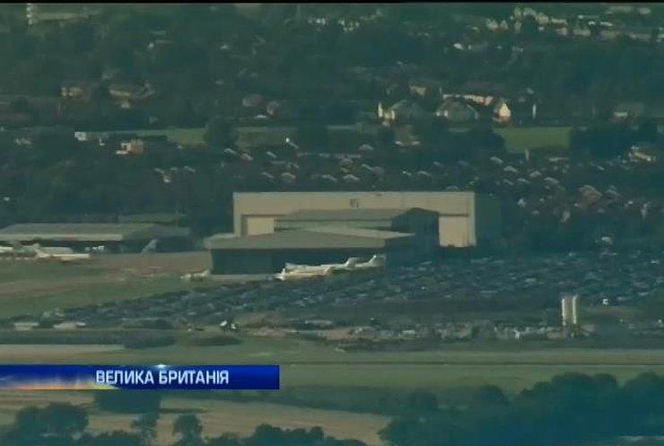 Аеропорт Лутон у Лондоні закрили через підозрілий пакунок