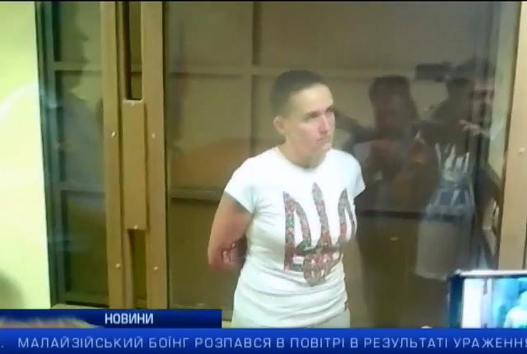 Справу полоненої Надії Савченко розглянуть 29 вересня: випуск 13:00