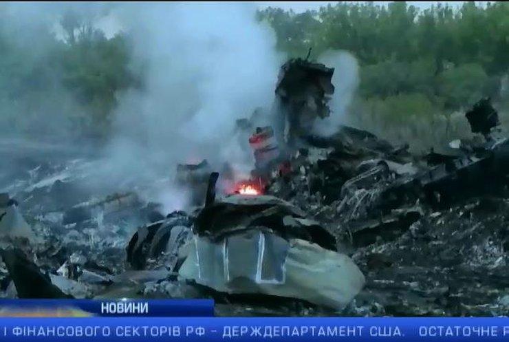 Упізнані тіла 193 загиблих у катастрофі Боїнга-777: екстрений випуск 00:00