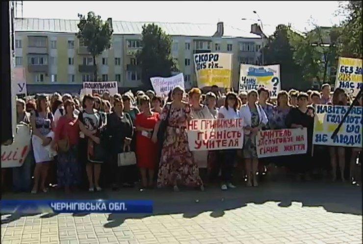 Тисячі бюджетників Чернігівщини до Нового року можуть залишитися без зарплат