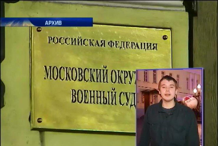 Полковника России судят за ремонт ноутбука у украинцев (видео)