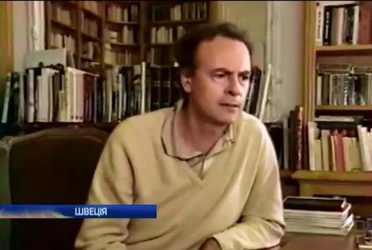Оргкомітет Нобелівської премії розшукує лауреата з літератури Патріка Медіано