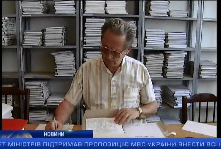 За 10 днів в Україні стартує трудова люстрація: випуск 23:00