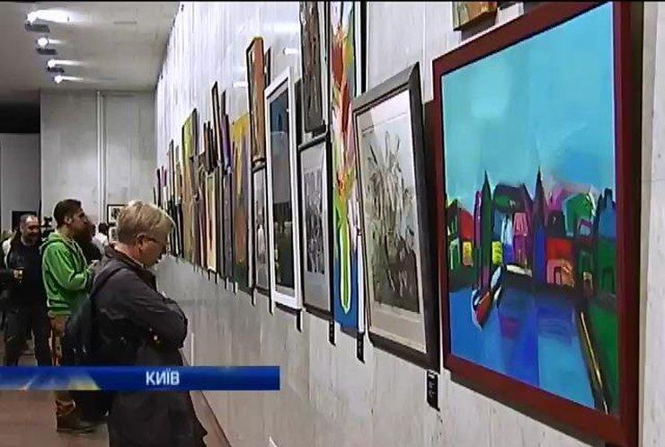В Українському домі відбудеться благодійний аукціон живопису