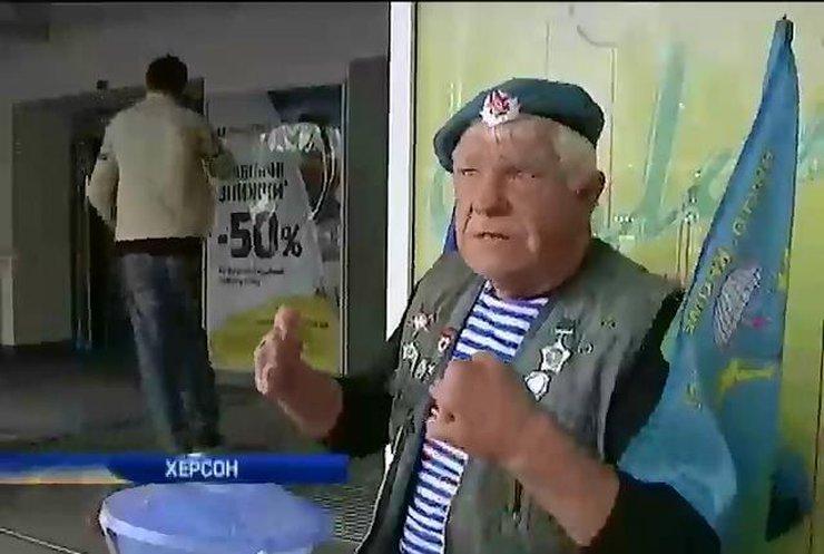 Песнионер-инвалид из Херсона собрал 100 тысяч гривен для армии (видео)