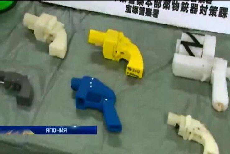 Мир в кадре: Японец отправился в тюрьму за напечатанный на 3D-принтере пистолет
