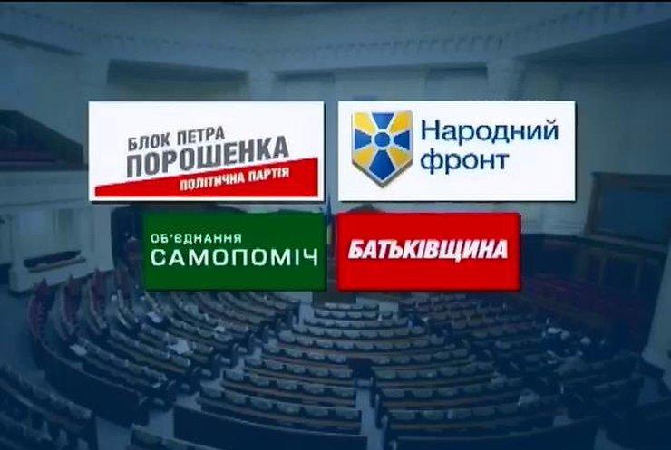 """Блок Порошенка і """"Народний фронт"""" ведуть переговори по коаліції (відео)"""