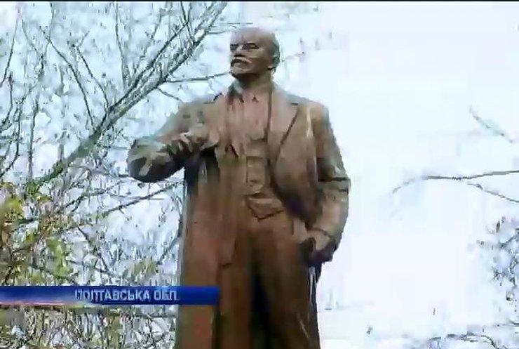 На Полтавщині знесуть 118 пам'ятників Леніну до Дня пам'яті жертв голодомору