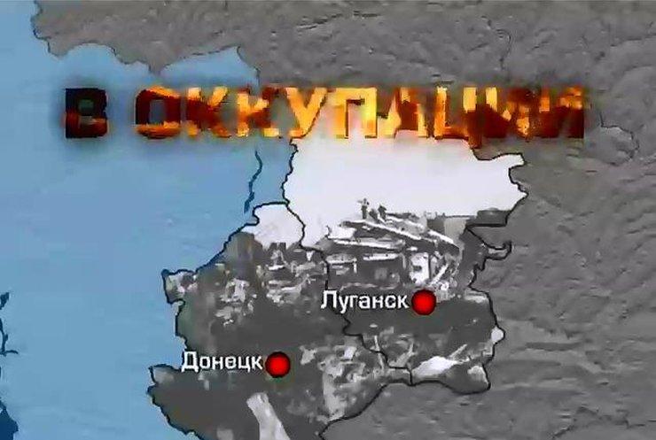 В Донецке военные из России готовятся ликвидировать главарей местных террористов