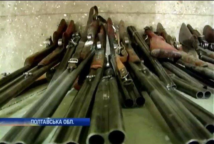 На Полтавщині здали сотні одиниць нелегальної зброї